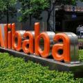 Trump überlegt sich, Alibaba in den USA verbieten zu lassen (Logo: Alibaba)