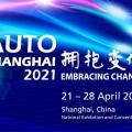 Auto Shanghai - Messebanner