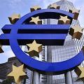 Die Europäische Zentralbank (Bild:Frankfurt Archiv)