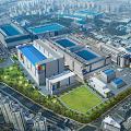 Halbleiterwerk von Samsung in Südkorea (Bild: Samsung)