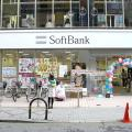 Softbank will keine Gewinnzahlen mehr bekannt geben (Bild: Wikipedia/ CCO)