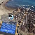 VR-Blick: Was hat es mit diesem Gestein auf sich? (Foto: unisa.edu.au)